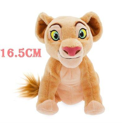 【美國大街】正品.美國迪士尼獅子王娜拉絨毛娃娃娜拉小型 Nala 6.5吋 / 16.5cm
