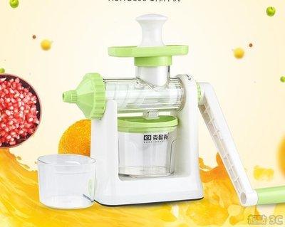 【起點3C】手動榨汁機-手動榨汁機家用迷你原汁水果冰激凌機榨汁器冰淇淋廚房神器QD8824