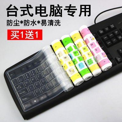 神槍手科普斯達爾優ViewSonic/優派鍵盤膜臺式鍵盤套保護防塵貼膜