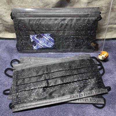 現貨萊潔🌈隕石黑🌈成人平面口罩(10入)
