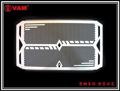 ξ 梵姆 ξ YAMAHA 16~XSR900 / TRACER 蜂巢孔水箱護罩 水箱護網Radiator Cover