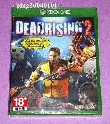 ☆小瓶子玩具坊☆XBOX ONE全新未拆封原裝片--死亡復甦 2代《Dead Rising 2》英文版