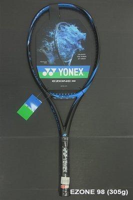 (台同運動活力館) YONEX (YY) EZONE 98 【98/305g】藍色 網球拍 【高舒適】OSAKA