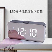 SAS 鏡面數字時鐘 LED數字鐘 時鐘 鬧鐘 全彩LED 日期 溫度 時間 電子鬧鐘 鏡面時鐘 USB時鐘【865H】