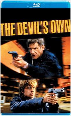 與魔鬼同行  致命突擊隊  棘手的使命 The Devil's Own 1997