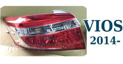 小傑車燈--全新TOYOTA VIOS 2014 2015 2016 14 15 16年原廠型 VIOS尾燈 一顆750