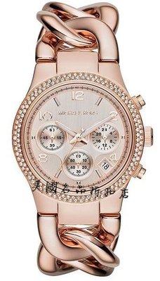美國名品折扣店~ 開張特賣 Michael Kors 時尚玫瑰金三眼水鑽手鍊手錶腕錶MK3247 美國代購正品