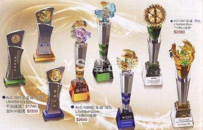 【YS禮品網】水晶琉璃獎牌(2)