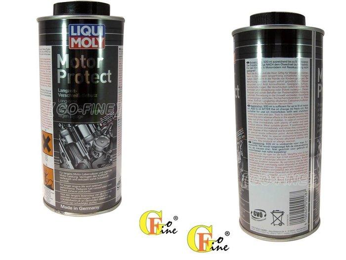 go fine liqui moly motor protect mos2 1018 yahoo. Black Bedroom Furniture Sets. Home Design Ideas
