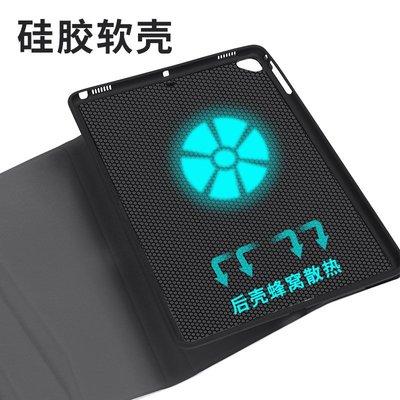 為m6網紅款定制平板保護套10.8寸平板電腦保護殼m6高能版10.1英 支持圖案訂制 華為C5-8.0寸10吋平板保護套
