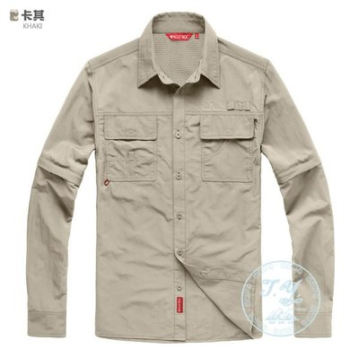 [藤翼戶外]** AGLEROC 艾格利克 男 長袖 防曬 排汗 超快乾型 背部透氣 兩截式襯衫