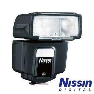 【B+W官方旗艦店】Nissin i40 For Nikon輕量微型閃燈