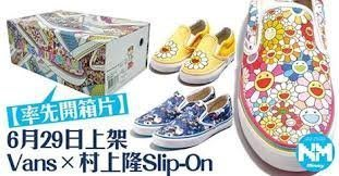 全新台灣公司貨 Vans Vault x Takashi Murakami Classic Slip On LX 村上隆