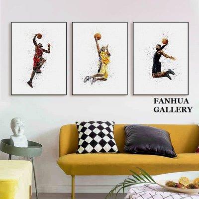 C - R - A - Z - Y - T - O - W - N NBA籃球明星掛畫水彩創意籃球人物柯比喬丹詹姆士掛畫