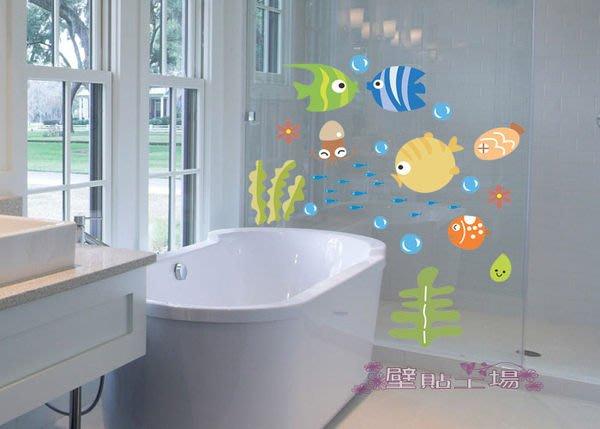 壁貼工場-可超取 小號壁貼 壁貼  牆貼 可愛卡通魚   貼紙 組合貼 XY 3001