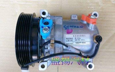 盛揚 NISSAN MARCH VERITA (2001-2008) 壓縮機 全新品