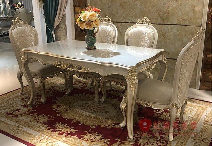 [ 紅蘋果傢俱 ] MDS-91 尊爵系列 新古典長方桌 歐式長餐桌 法式餐桌 桌子 (另售 餐椅 椅子) 數千坪展示