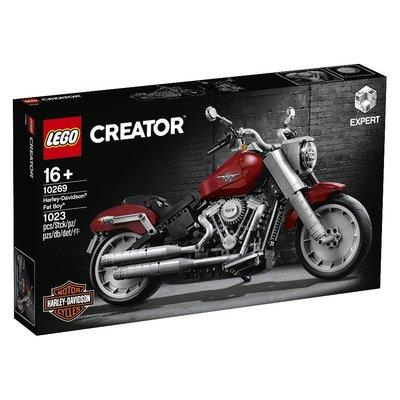 Lego Creator Expert 10269 Harley-Davidson Fat Boy - 全新 (注意內文/交收地點及時間)
