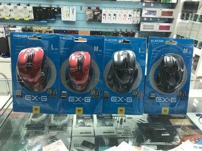禾豐音響 靜音版 ELECOM M-X...