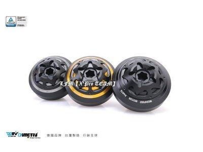 LFM【X'Pro TEAM】SAFE 車身防摔球組-車身防倒球~適用:SB300/SB300CR/大野狼