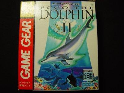 日本 SEGA GAME GEAR 1995 MADE IN JAPAN DOLPHIN 2 卡帶 遊戲 電玩