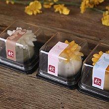 《 禮品批發王 》加厚50g黑色吸塑透明天地蓋 月餅盒 蛋黃酥 香皂盒 包裝盒 (200入)