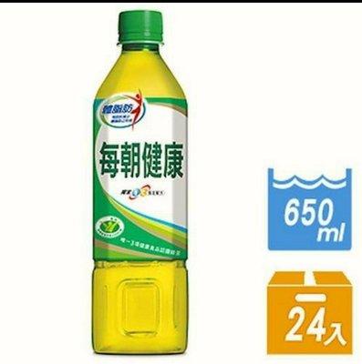 【限時優惠】每朝健康 雙纖綠茶650ml*24瓶/箱~550元/箱,2箱免運,可混搭