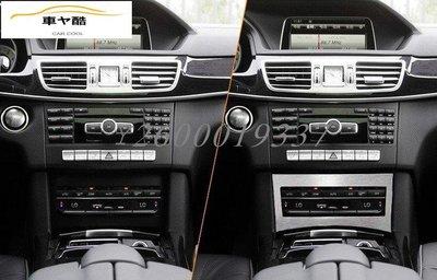 車ヤ酷 BENZ W212 S212 E200 E250 E300 E63 AMG  冷氣 按鍵 面板裝飾 中控面板 裝飾