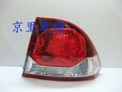 京里車燈專網  HONDA 喜美八代 喜美8代 八代喜美 09 10 11 12年 原廠型紅白尾燈(也有倒車燈)
