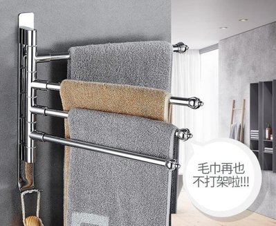 ZIHOPE 毛巾架-免打孔 旋轉毛巾架 衛生間不銹鋼活動毛巾桿 雙桿浴室毛巾掛三桿ZI812