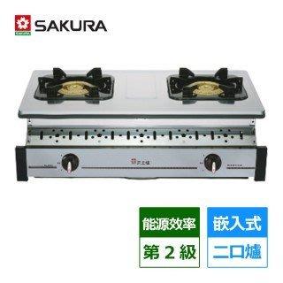 [歐瑞家居館] G-6320KS 櫻花瓦斯爐 /豪山/林內/ 烘碗機 / 熱水器/ 除油煙機/