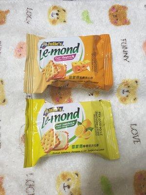 ~魔寶窩~馬來西亞茱蒂絲夾心餅乾,檸檬/乳酪,單個包裝