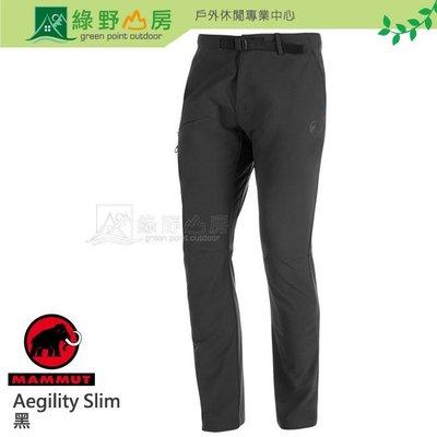 綠野山房Mammut長毛象 男 AEGILITY Slim Pants AF防潑水彈性健行長褲 黑 1022-00271