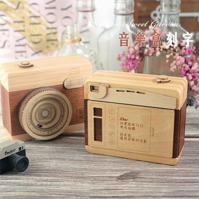 音樂青蛙, 木製復古相機音樂盒(可選曲)+刻字 雙色原木設計 鏡頭旋轉 附暫停器 仿真可愛 個人客製化好禮 生日訂情送友
