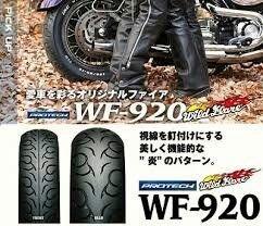 (輪胎王)日本IRC WF920 130/90-16+WF920 150/80-16 大型日本街車/哈雷 16吋專用胎