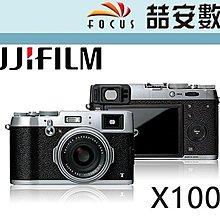 《喆安數位》FUJI FUJIFILM X100T X-100T 23MM F2 平輸 繁中 黑色 一年保固 #1