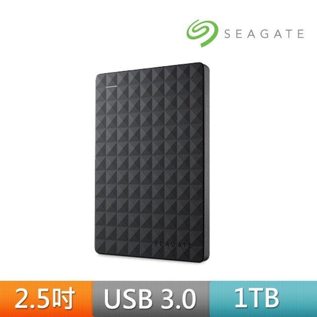 【露西小舖】SEAGATE Expansion 1TB USB3.0 2.5吋行動硬碟(STEA1000400)