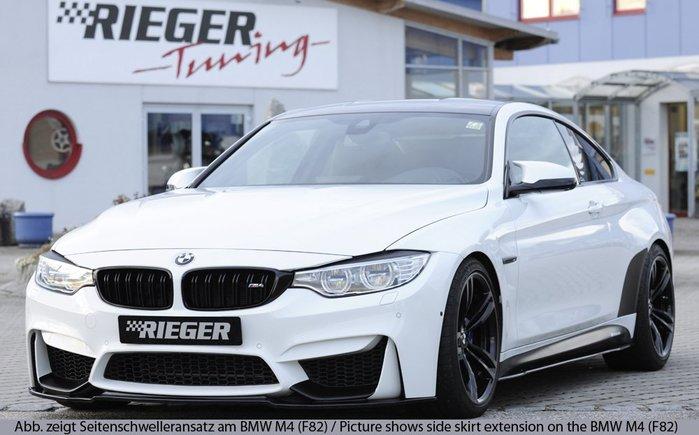 【樂駒】RIEGER BMW F82 F83 M4 Carbon 碳纖維 側裙 飾板 外觀 改裝 套件 加裝