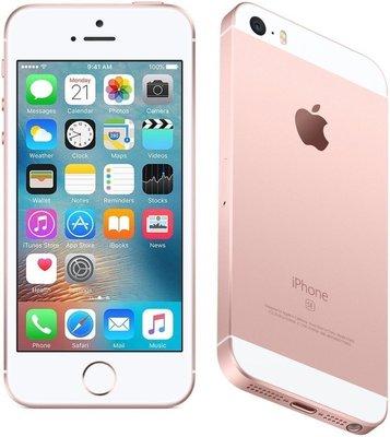 【破盤殺】原廠蘋果Apple iPhone SE 64G/128G 4G LTE 空機價 高品質非低價整新機