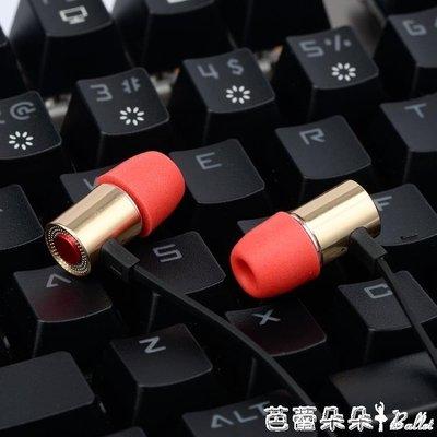 耳機 入耳式游戲耳機臺式電腦電競專用語音耳麥