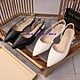 ☆╮弄裏人佳 大尺碼女鞋店~32-43 韓版 時尚百搭 鏤空設計 瘦腳 性感小尖頭 舒適平底 涼鞋 單鞋 ASS19二色
