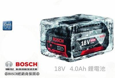 【台北益昌】BOSCH 18V 4.0Ah 鋰電池 (電量顯示) 滑軌式 GDR18V,GSR18V,GSB18V