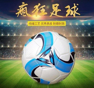 ZIHOPE 足球5號大人4號3號小學生兒童真皮四號五號耐磨訓練比賽足球ZI812