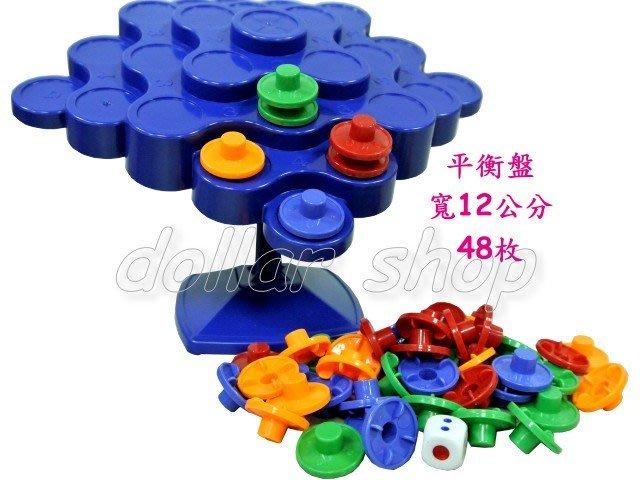 寶貝玩具屋二館☆【小教具】平衡感大挑戰---智慧樹平衡遊戲組(精美盒裝)