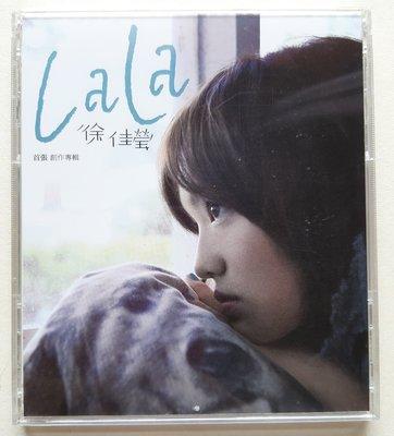 徐佳瑩 首張創作專輯 《失落沙洲》《身騎白馬》《圓舞曲》《一樣的月光》【片優 九成以上新】