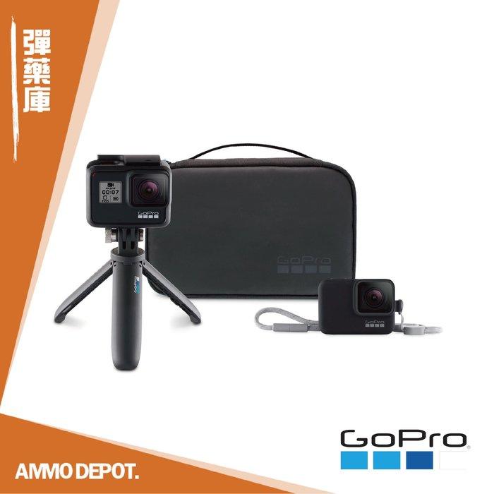 【AMMO DEPOT.】 GoPro 原廠 配件 旅行配件 組合 收納包 矽膠套 Shorty 桿 AKTTR-001