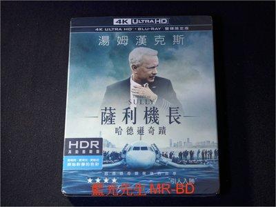 [藍光先生UHD] 薩利機長:哈德遜奇蹟 Sully UHD + BD 雙碟限定版( 得利公司貨 )