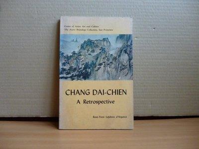 **胡思二手書店**張大千《CHANG DAI-CHIEN: A Retrospective Exhibition》