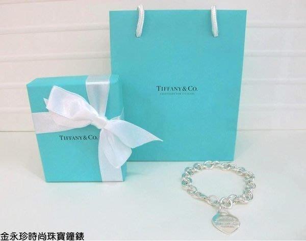 金永珍珠寶鐘錶* Tiffany & Co Tiffany 經典三排刻字 量極少 愛心牌 愛心手鍊 聖誕節禮物*