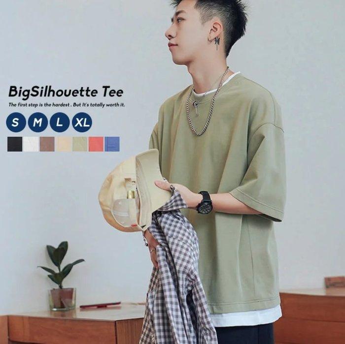 《FOS》韓風 韓系 寬版 Oversize 100%純棉 素T 短袖 短T T恤 大尺碼 2019新款 潮流 雜誌款